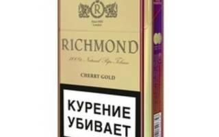 Тонкие сигареты со вкусом вишни
