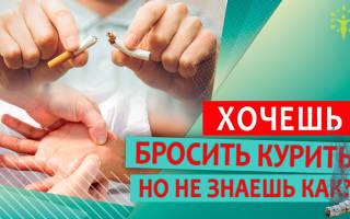Точки на теле от курения