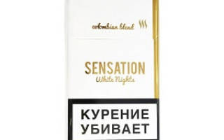 Сигареты sensation white nights