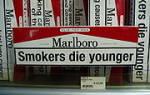 О вреде курения википедия