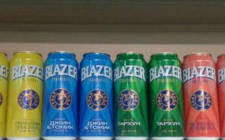 Блейзер напиток сколько градусов алкоголя