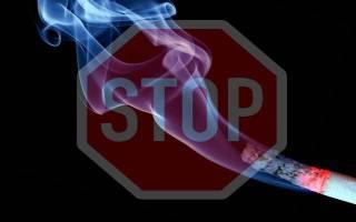 Как бросить курить девушке в домашних условиях