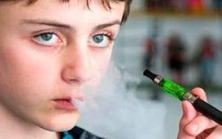 О вреде электронных сигарет для школьников