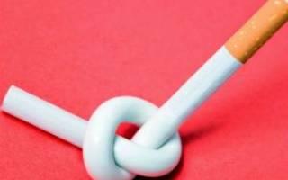 Чем можно заменить курение
