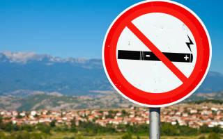 Вред электронных сигарет на организм