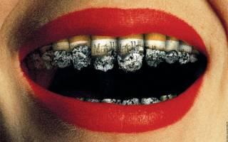 Можно ли курить не в затяг