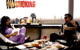 Как помочь человеку который бросает курить