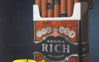 Коричневые сигареты с приятным запахом тонкие