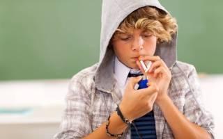 С какого возраста можно курить сигареты