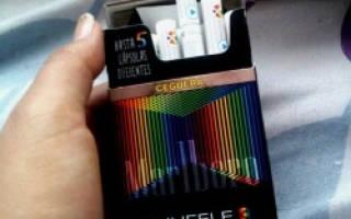 Мальборо с разноцветным табаком