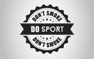 Можно ли курить после тренировки