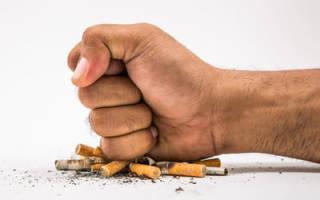 Иглоукалывание от курения цена