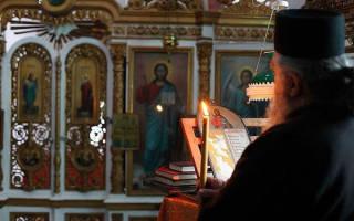 Молитва от курения амвросия оптинского текст