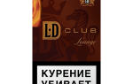 Сигареты ld club compact lounge