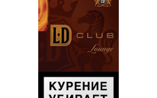 Сигареты ld club compact lounge