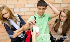 О вреде курения для подростков