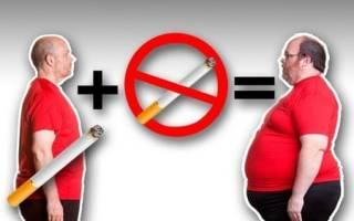 Бросил курить начал расти живот что делать