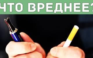 Чем электронная сигарета вреднее обычной сигареты