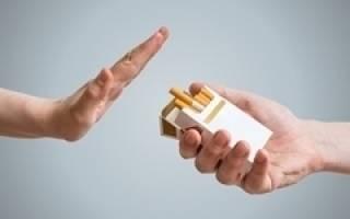 Помощь в отказе от курения