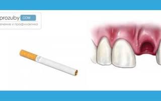 Курить кальян после удаления зуба