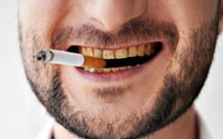 Зубы курильщика и здорового человека