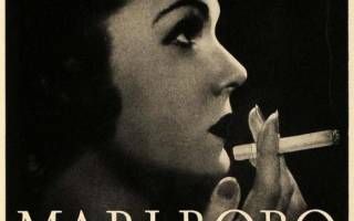 Сигареты marlboro виды и описание