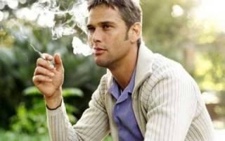 Отношение к курению нейтральное это как