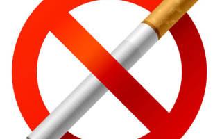 После последней выкуренной сигареты