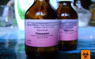 Глицерин вреден ли для легких