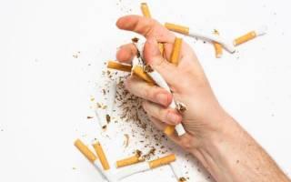 Бросить курить без вреда для здоровья