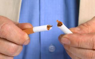 С помощью чего можно бросить курить