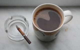 Что будет если покурить кофе