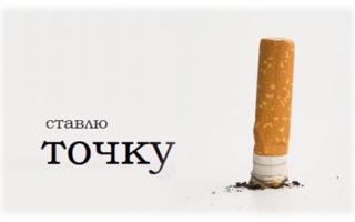 Жвачка чтобы бросить курить