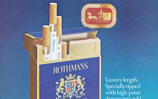 Лучшие сигареты в россии