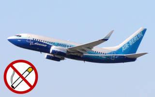 Как курить в самолете
