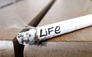 Высказывания о вреде курения