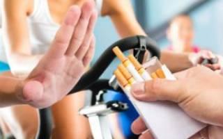 Как совмещать курение и спорт