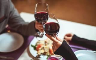 Сколько вина можно выпивать в день