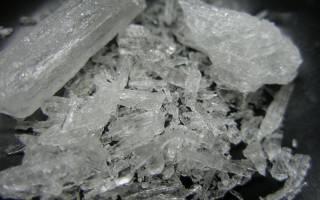 Через что курить кристаллы