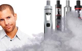 Можно ли парить электронную сигарету