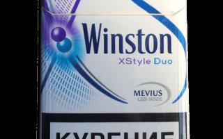Винстон сигареты с капсулой