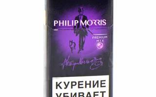 Все виды сигарет филип моррис
