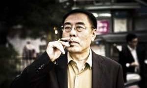 Электронная сигарета другое название