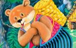 Хорошие сказки для детей слушать онлайн