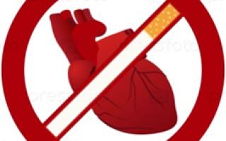 Как курение вредит сердцу