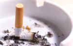 Вред сигареты на организм человека