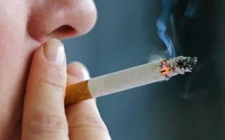 Как круто курить сигарету