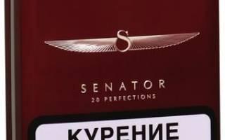 Сенатор с виноградом сигареты