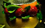 Кальян на грейпфруте как делать фото