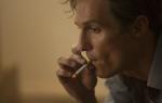 Как вдыхать дым в легкие